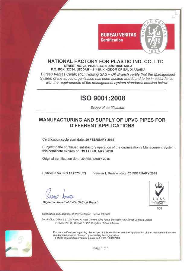 Optimized-ISO 9001