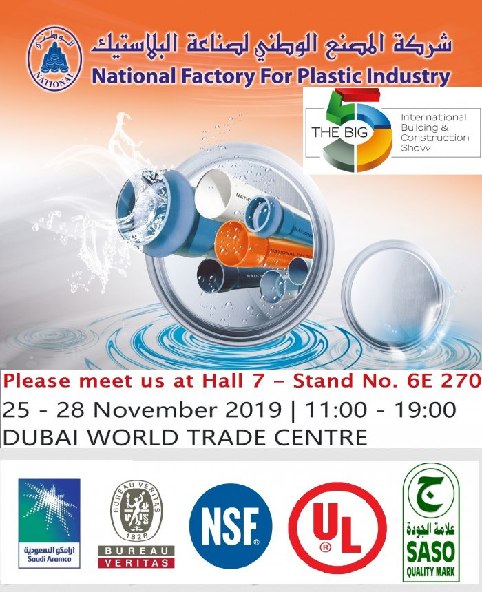NFP Poster BIG 5 DXB 2019