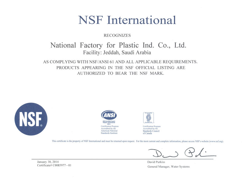 About National Pipe – National Factory for Plastic Ind (NFP)